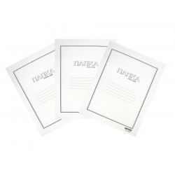 Папка с машинка картон classic, А4